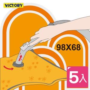 【VICTORY】98x68cm透明真空壓縮袋(5入)#1325003