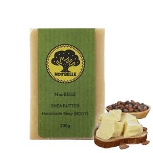【Noirbelle 諾蓓樂】乳木果油滋潤清潔沐浴皂 200g(1入)