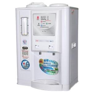 【晶工牌】省電奇機光控溫熱全自動開飲機 JD-3706