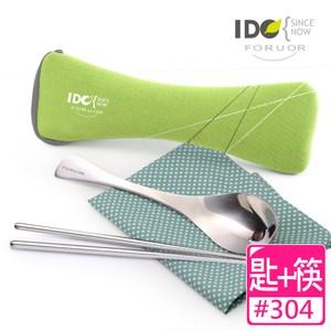 【法國FORUOR】二件式304不銹鋼餐具組(湯匙+筷子)