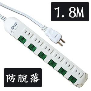 悠麗旋轉6開6插防脫落延長線SD-1614(6尺)