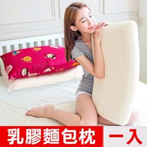 【奶油獅】同樂會系列-馬來西亞進口純天然麵包造型乳膠枕(莓果紅)一入