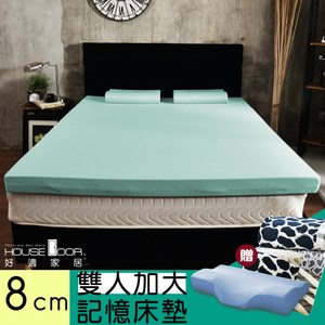 House Door 大和抗菌表布 8cm記憶床墊外宿組-雙大6尺水湖藍
