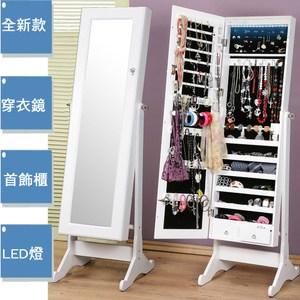 《C&B》思薇亞LED燈首飾穿衣鏡櫃(韓國鏡櫃)白色