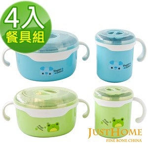 Just Home樂趣動物304不銹鋼兒童碗杯餐具4件組(2種款式藍豬+綠蛙
