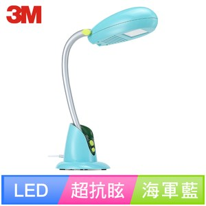 3M 58度博視燈LED豆豆燈 (淘氣黃/公主紅/海軍藍)海軍藍