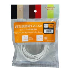 群加CAT5E網路線-3米 CAT5E-GR39-4