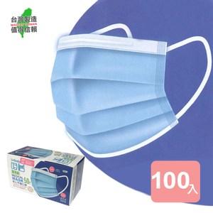 真心良品xUdlife吸護雙鋼印醫用拋棄式成人平面口罩(天空藍)-100片