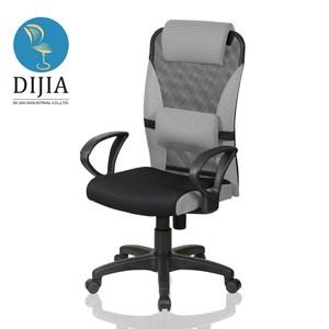 【DIJIA】時尚美學電腦椅/辦公椅(灰)