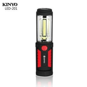 KINYO 高亮度工作燈 LED-201