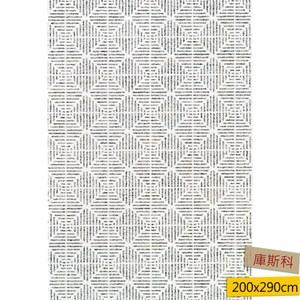 蓋亞雙股紗地毯200x290cm庫斯科