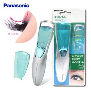 【日本國際牌Panasonic】專業自然捲燙夾睫毛器 電捲翹睫毛夾-綠