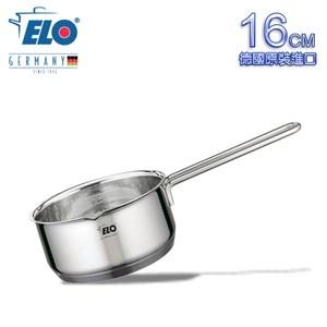 【德國ELO】不鏽鋼U型柄有嘴單柄湯鍋(16CM)