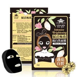 Laura-Mier勞拉蜜兒 賦活極致靚白黑面膜(10片)