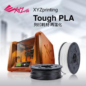 Jr.& mini tough & nano PLA 600G 白