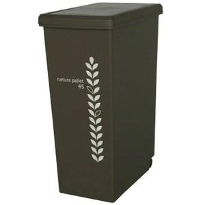 【this-this】滑蓋式垃圾桶45L-可可棕色