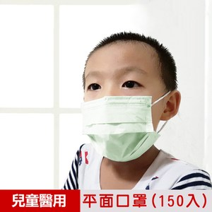 【順易利】三層平面兒童醫用口罩9x14.5cm(50片/盒-綠)三盒