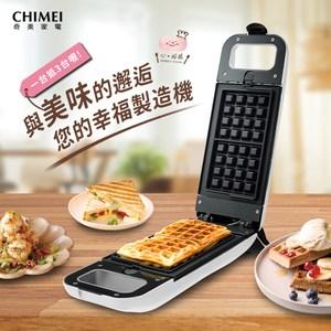 奇美CHIMEI 3 in 1 翻轉鬆餅機 HP-07AT0B-W