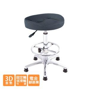GXG 成型泡棉 工作椅 (電金踏圈款)TW-T09LUXK#訂購備註顏色.規格
