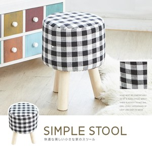 格紋實木腳沙發腳凳-加高型