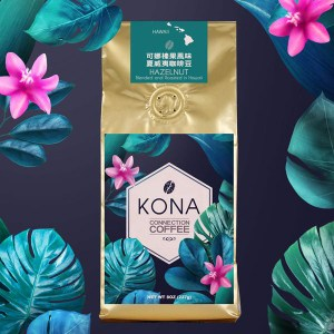 KONA COFFEE 榛果夏威夷 3入/組