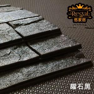 【悠家居Regal】台灣製3D立體防撞吸音泡棉壁貼磚-曜石黑(4片)60x30cm