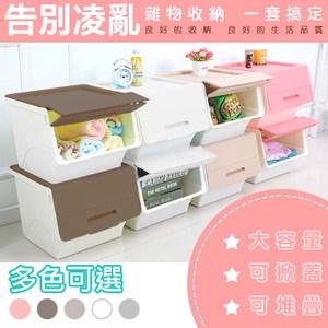 【優百適】專櫃級高品質置物收納箱 兩入組透明