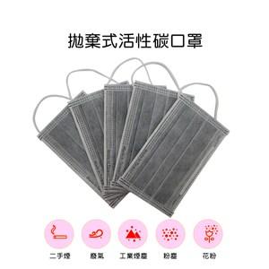 【西歐科技】拋棄式活性碳口罩50片