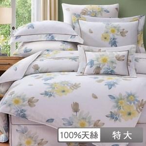【貝兒】100支尊爵天絲四件式兩用被床包組 (特大/朵昂絲)