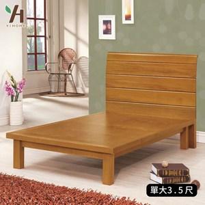 【伊本家居】貝雅 實木高腳床架 單人加大3.5尺單一規格(只有床底)