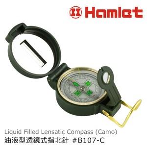 Hamlet 油液型透鏡式指北針 迷彩 B107-C油液型透鏡式