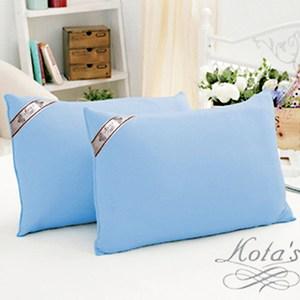 《KOTAS》 枕頭 透氣 3M椰絲透氣枕頭 2入(藍)
