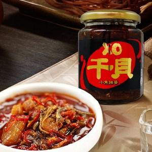 【那魯灣】澎富XO干貝小魚辣醬 2罐(265克/罐)