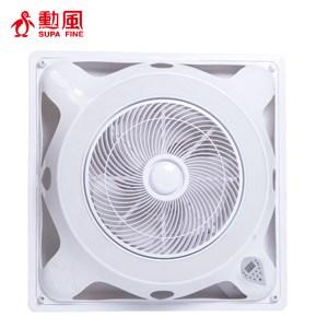 勳風 14吋LED燈罩DC直流負離子循環吸頂扇HF-B7996DC