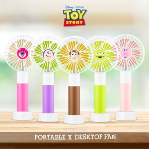 InfoThink 玩具總動員系列行動x桌上兩用風扇三眼怪