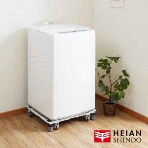 日本【平安伸銅】洗衣機專用可伸縮移動平台 DSW-151洗衣機專用可伸縮移動平台