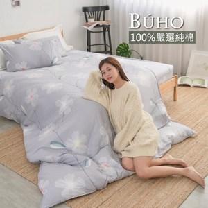 BUHO 天然嚴選純棉單人三件式床包被套組(清馨花景)