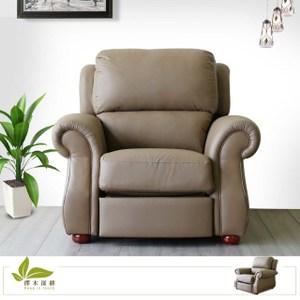 【擇木深耕】艾力克多功能機能椅/獨立筒皮沙發椅淺咖啡