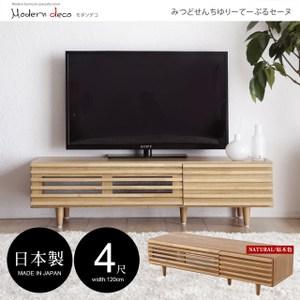 【MODERN DECO】Tess泰絲南洋風日本進口四尺電視櫃(2色)原木色