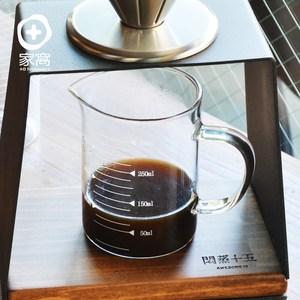 【+O家窩】悶蒸十五附刻度耐熱玻璃咖啡公杯量壺-350ml單一規格