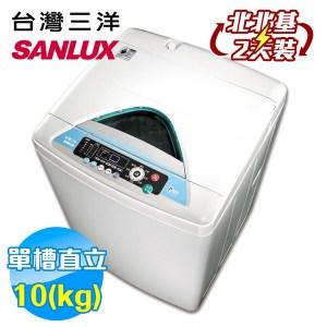 SANYO 三洋 10KG 媽媽樂單槽洗衣機 SW-10UF