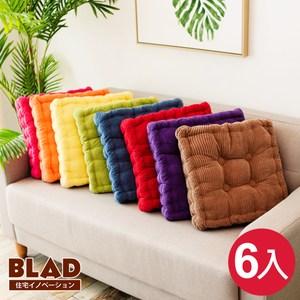 【BLAD】開運招財直條絨加厚柔軟舒彈翹臀椅墊-超值6入組(藏青)
