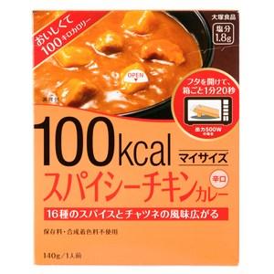日本 大塚食品 輕食主義系列 辣味雞肉咖哩 辛口 140g