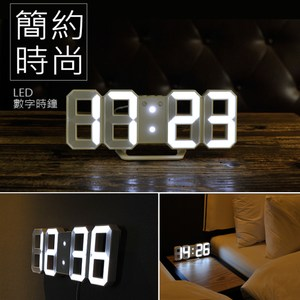 立體3D LED數字鬧鐘(白框白字)