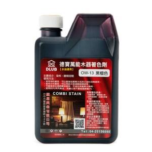 水油通用木器著色劑 黑檀色 400ml