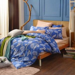 MONTAGUT蔚藍樹蔭-260織精梳棉-兩用被床包組(雙人)