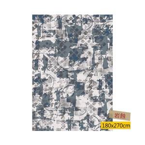 映像立體浮雕毯180x270cm岩蝕