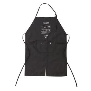 Zeller Life|咖啡廳工作圍裙(黑)