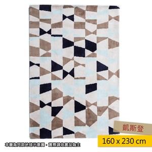 凱斯登地毯 160x230cm 幾何藍