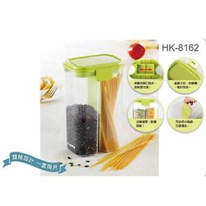 妙管家 炫彩時尚儲物盒2入 HK-8162